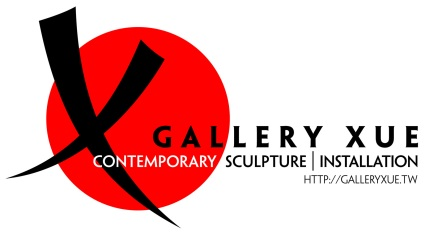 """Gallery Xue logo featuring a swash calligraphic large black """"X"""" over a red circle and the words """"Gallery Xue"""""""